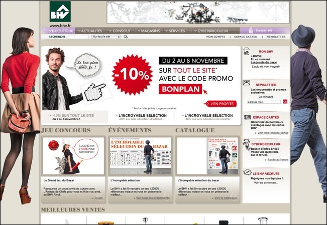 BHV Bazar de l'Hôtel de Ville code promo / bon de réduction